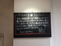 fukuoka-catloft-cafe_2161