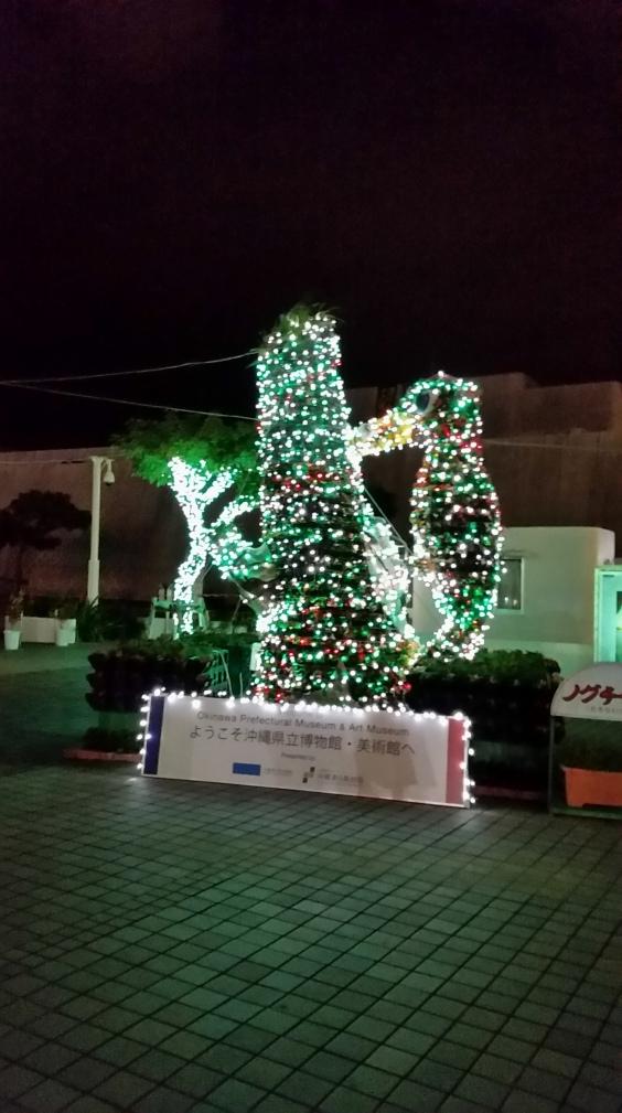 2016-12-29-20-53-57