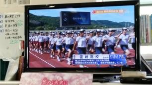 Prefectural tournaments!