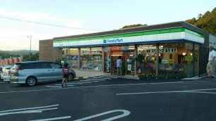 New Family mart in Gono!