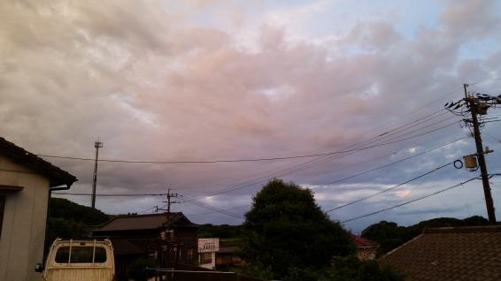 Will this be rain?