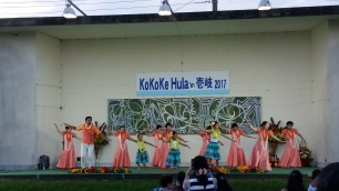 Hula dancing from all over Japan! On Iki!