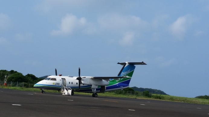The Iki plane! The Only Iki plane!