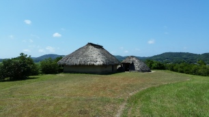 Huts from Harunatsuji village!
